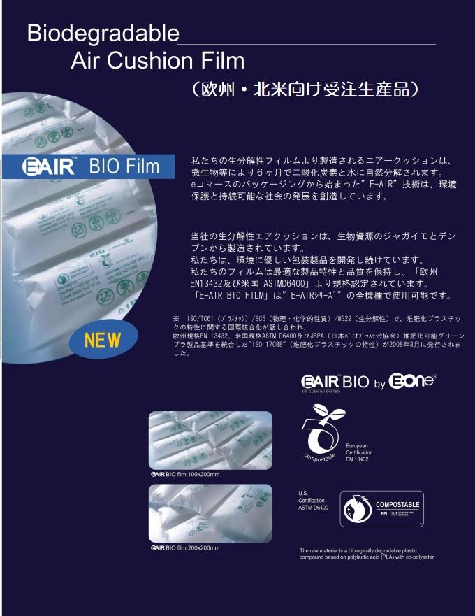 00051-eco-e382b3e38394e383bc(2)