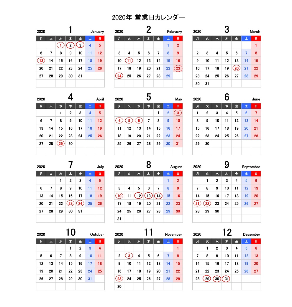 cal-2020-y1-mon(3)